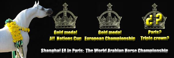 Shanghai Ea Posible Triple Corona si consigue el Campeonato del Mundo